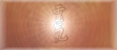 symbol reiki kaligrafie